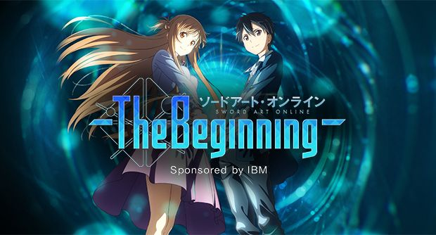 Sword Art Online The Beginning - Le projet fou d'IBM?